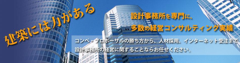 創成窪田株式会社トップ